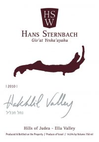 HSW Label Hakhlil 2010