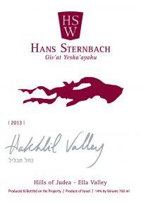 HSW Label Hakhlil 2013