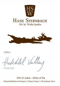 HSW Label Hakhlil 2014