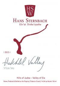 HSW Label Hakhlil Red 2015