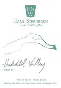 HSW Label Hakhlil Red 2016