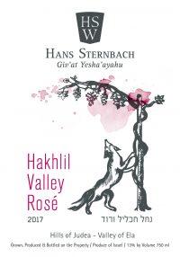 HSW Label Hakhlil Rose 2017