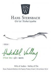 HSW Label Hakhlil White 2016