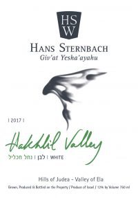HSW Label Hakhlil White 2017