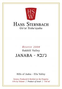 HSW Label Janaba Reserve 2008