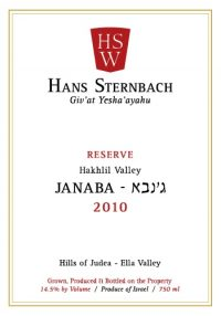 HSW Label Janaba Reserve 2010