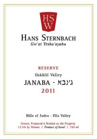 HSW Label Janaba Reserve 2011