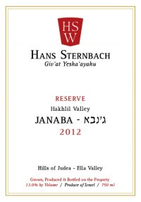 HSW Label Janaba Reserve 2012