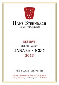 HSW Label Janaba Reserve 2013