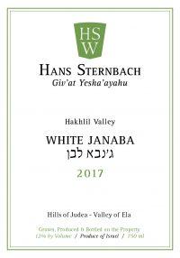 HSW Label Janaba White 2017