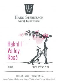 Hakhlil Rose 19