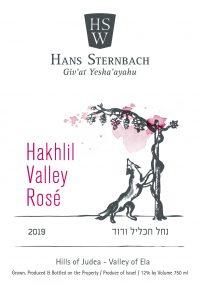 Hakhlil Rose 19