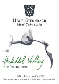 Hakhlil White 18